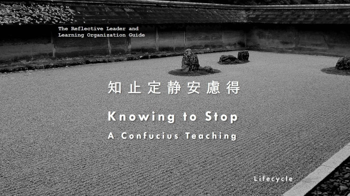 Knowing to Stop, A Confucius Teaching | Lifecycle