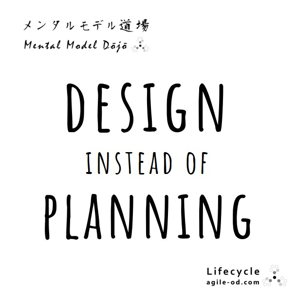 Design Instead of Planning - agile-od.com