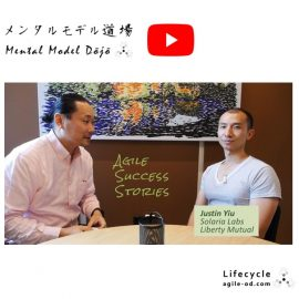 Mental Model Dōjō TV - Agile Success Stories - Solaria Labs Liberty Mutual