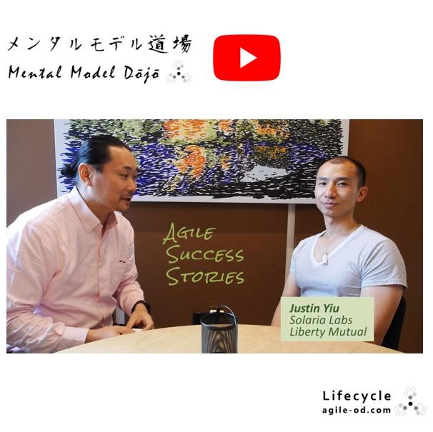 Mental Model Dōjō TV - Agile Success Stories - Solaria Labs Liberty Mutual