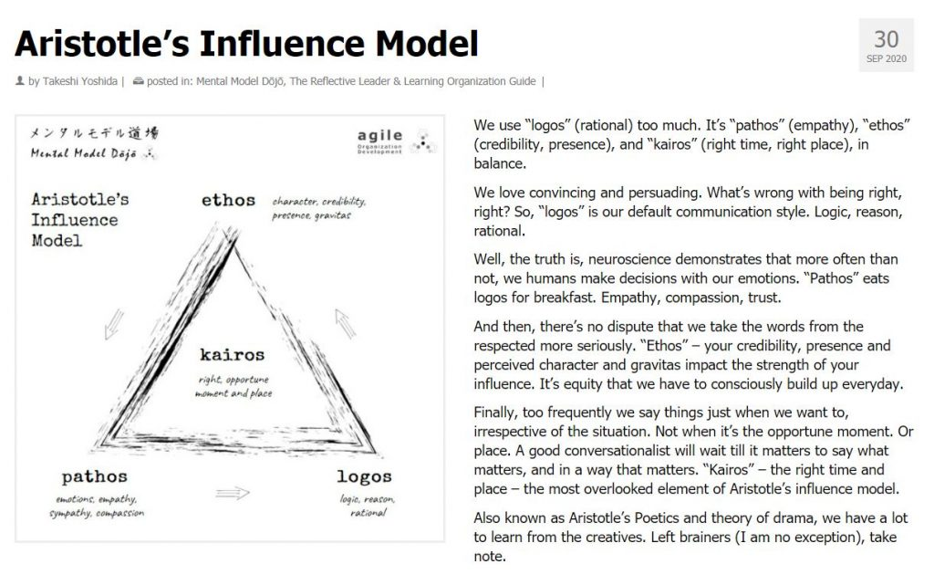 https://agile-od.com/mental-model-dojo/aristotle-influence-model