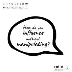 How to influence without manipulating