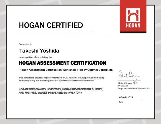 Takeshi Yoshida Hogan Certification
