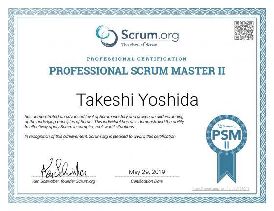 Takeshi Yoshida Scrum.org PSPO (Professional Scrum Master) II certification