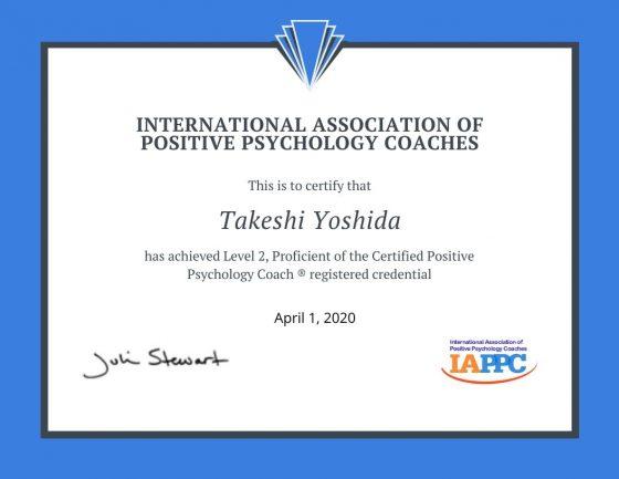 IAPPC CPPC II Takeshi Yoshida